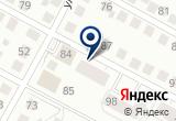 «Земельное право» на Яндекс карте