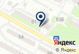 «Киоск по продаже кондитерских изделий» на Яндекс карте