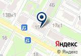 «Пивной Двор» на Яндекс карте