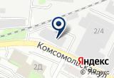 «Производственная мастерская» на Яндекс карте