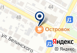 «АвтоСтарт» на Яндекс карте