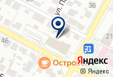 «ИФНС» на Яндекс карте