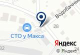 «JDMbox» на Яндекс карте