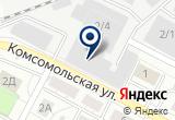 «Компания художественной ковки» на Яндекс карте