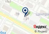 «Иваново» на Яндекс карте