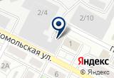«ПрофЛайнСервис» на Яндекс карте