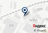 «СтальДекор» на Яндекс карте