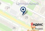 «Прованс» на Яндекс карте