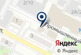 «Сибирский мастеровой» на Яндекс карте