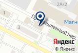«Дом Кухни» на Яндекс карте