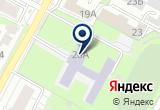 «Средняя общеобразовательная школа №1» на Яндекс карте