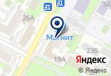 «Европол» на Яндекс карте