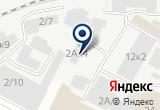 «Макстар» на Яндекс карте