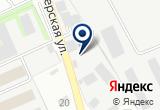 «Серебряный Колос оптово-розничная компания» на Яндекс карте