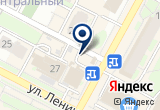 «Новосибирская птицефабрика» на Яндекс карте