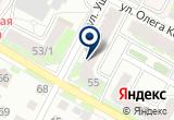 «БЕТА-ТУР» на Яндекс карте