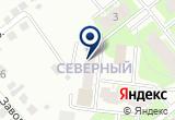 «Северный» на Яндекс карте