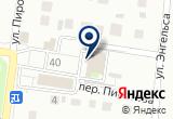 «Магазин №26» на Яндекс карте
