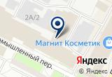 «Стройкин» на Яндекс карте