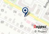 «Сибирь Комфорт» на Яндекс карте