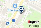 «Аква-Мебель & Керамика» на Яндекс карте