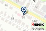 «Вымпел-Трейд» на Яндекс карте