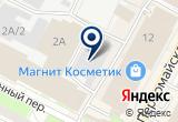 «ТехСтройКомплект» на Яндекс карте