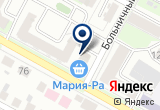 «Машина времени» на Яндекс карте