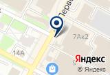 «Киоск фастфудной продукции» на Яндекс карте