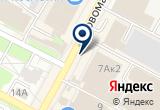 «Киоск по продаже молочной продукции» на Яндекс карте
