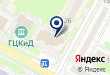 «Дамские штучки» на Яндекс карте