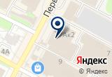 «Радиотехника» на Яндекс карте
