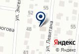 «Бухара» на Яндекс карте