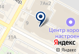 «Сувенирная Лавка» на Яндекс карте