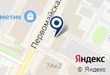 «Стерх» на Яндекс карте