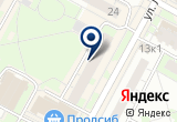 «Лео-тур» на Яндекс карте