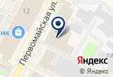 «Громада» на Яндекс карте