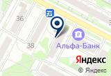 «Центр занятости населения г. Бердска» на Яндекс карте