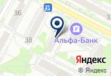 «Lemo tour» на Яндекс карте