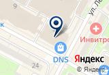 «Территория Ремонта» на Яндекс карте