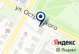 «Управление вневедомственной охраны ГУ МВД России по Новосибирской области» на Яндекс карте