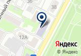«Бердская детская музыкальная школа им. Г.В. Свиридова» на Яндекс карте