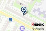 «Аудит плюс» на Яндекс карте