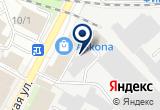 «ИМСтальКон» на Яндекс карте