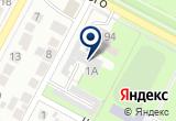 «Мастерская по ремонту стиральных машин» на Яндекс карте
