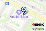 «Полюс» на Яндекс карте