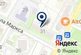 «Альтернатива» на Яндекс карте