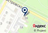 «Бердский межрайонный отдел по борьбе с организованной преступностью» на Яндекс карте