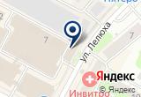 «Юридическая компания» на Яндекс карте