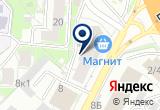 «Эксперт-Сибирь» на Яндекс карте